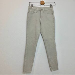 Women's light grey skinny jeans